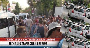 Fethiye'de Trafik Sorunu Var mı?